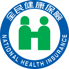 National Health Insurance Administration
